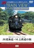 車窓マルチアングルシリーズ Vol.7 JR北海道・SLと鉄道の旅