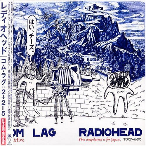 Com Lag (2Plus2IsFive) by Radiohead album cover