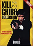 Kill Chiba Collection