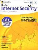 ノートン・インターネットセキュリティ 3.0 for Macintosh