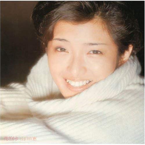 (Pop) Momoe Yamaguchi, etc... B0001ZX60K.01._SCLZZZZZZZ_V24513196_SS500_