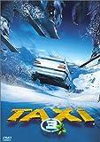 Taxi 3 - Édition 3 DVD
