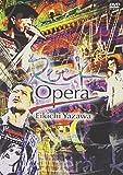 矢沢永吉 Opera
