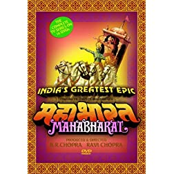Mahabharat [1988] [DVD]