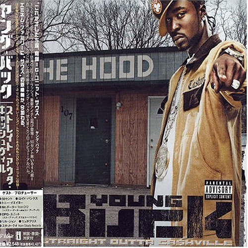 Young Buck - Bang Bang Lyrics - Zortam Music