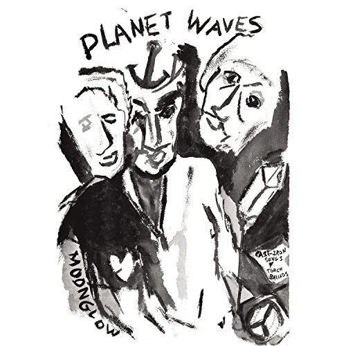 Bob Dylan - Planet Waves - Zortam Music