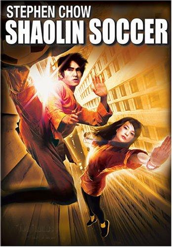 Siu lam juk kau (Shaolin Soocer) / Убойный футбол (2001)