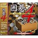 バリュー囲碁 4