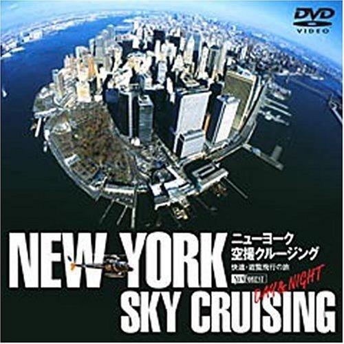 ニューヨーク 空撮