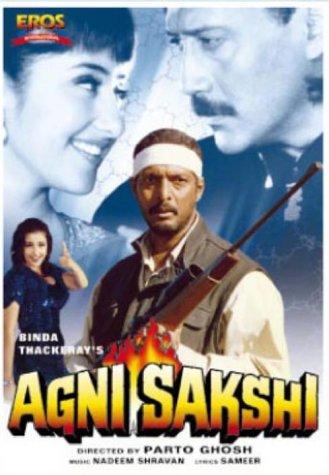 Agnisakshi