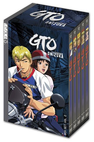 Télécharger GTO : Great Teacher Onizuka