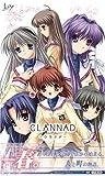 CLANNAD ~クラナド~