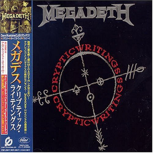 Megadeth - Shadow Of Death Lyrics - Zortam Music
