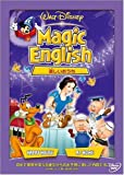 Magic English 楽しいおうち