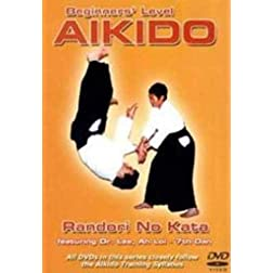 Aikido Beginner's Level