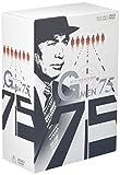 Gメン'75~BEST SELECT BOX~