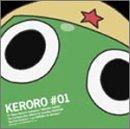ケロロ軍曹 地球侵略CD 第1巻 限定盤BOX付