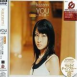 Albumcover für YOU~ひまわり~