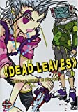 Get Dead Leaves On Video
