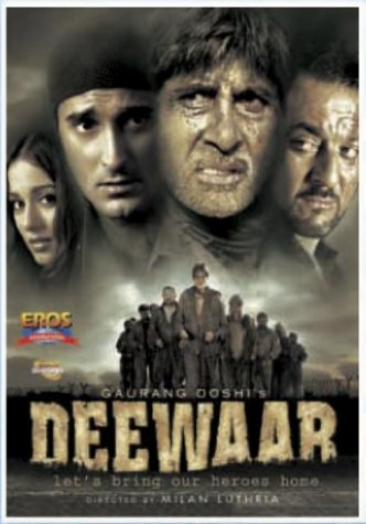 Deewar - Let's Bring Our Hero Home