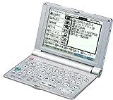 SHARP 電子辞書 PW-S7200 (46コンテンツ, 多辞書モデル, コンパクトサイズ)
