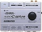 UA-20X USBオーディオ/MIDI オーディオキャプチャー