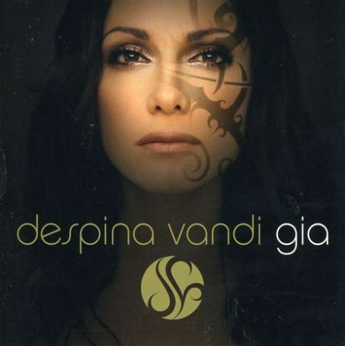 Despina Vandi - Buddha Bar V - David Visan - CD2 - Zortam Music