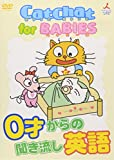 Cat Chat for BABIES 0歳からの聞き流し英語