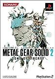 METALGEAR SOLID 2 SONS OF LIBERTY (コナミ殿堂セレクション)