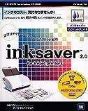 INKSAVER 2.0