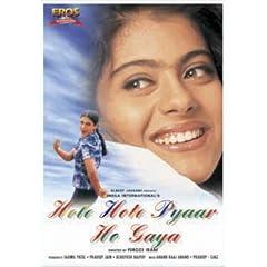Hote Hote Pyar Ho Gava