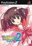 ToHeart2 通常版