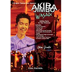Akira Jimbo: Wasabi - Adding Spice to Your Grooves [Region 2]