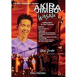 Akira Jimbo: Wasabi - Adding Spice to Your Grooves [Region 2]