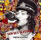 album art to Soviet Kitsch