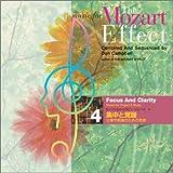 モーツァルトセラピー・シリーズvol.4 集中と覚醒 仕事や勉強のための音楽