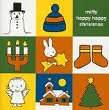 ミッフィー・ハッピー・ハッピー・クリスマス