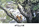 500ピース もののけ姫 コダマの森 AM500-242