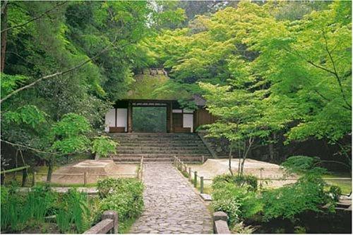 法然院 京都