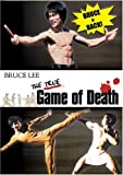 The True Game of Death By DVD