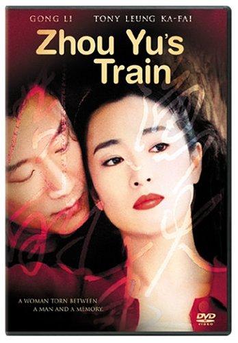 Zhou Yu de huo che / Поезд Джоу Ю (2002)