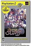 魔界戦記ディスガイア PlayStation 2 the Best