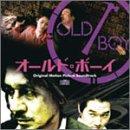 オールド・ボーイ オリジナル・サウンドトラック(CCCD)