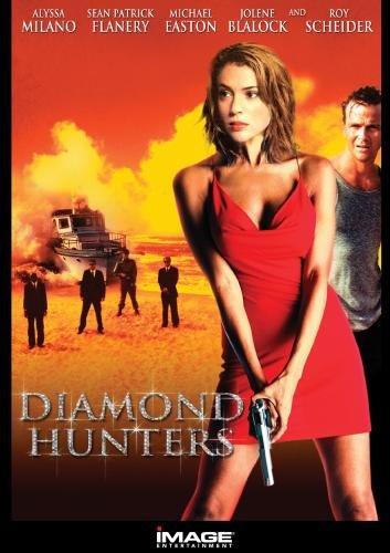 Охотники за алмазами