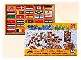 世界の国旗60ヶ国