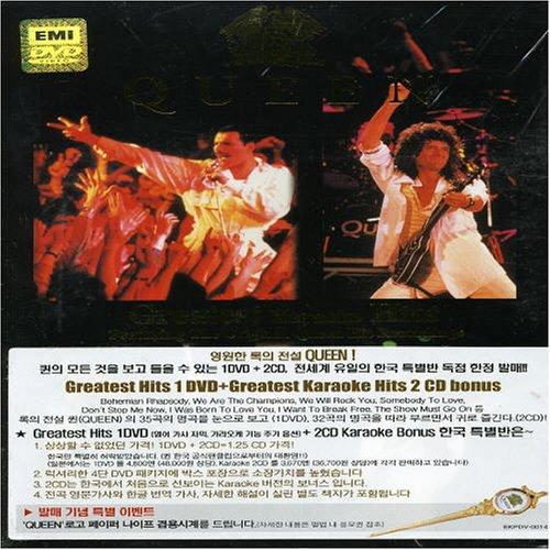 Queen - Greatest Karaoke Hits (CD2) - Zortam Music