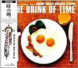 クロノ・トリガー THE BRINK OF TIME