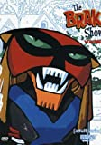 Get Gimme A Brak: War Next Door On Video
