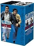 太陽にほえろ! テキサス&ボン編1 DVD-BOX「ボン登場」