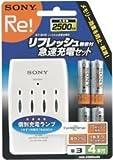 SONY BCG-34HRE4 充電セット(単3充電池4本付属)